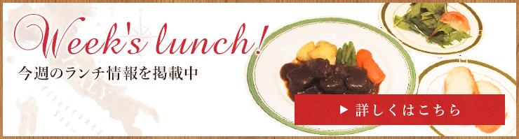 bnr_lunch