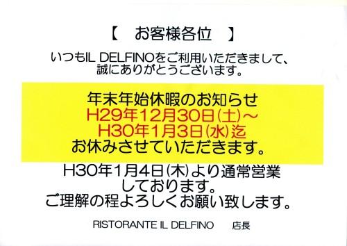 img103 (2)