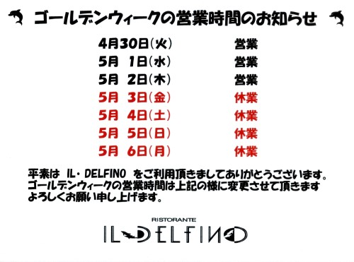 img201 (2)