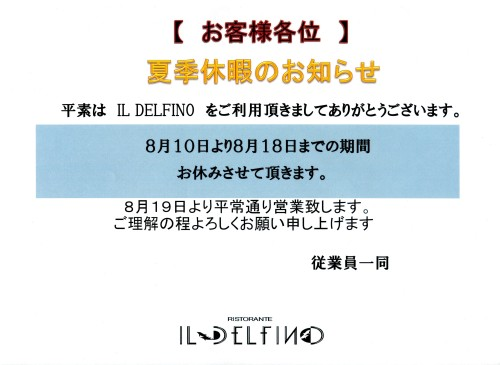 img218 (2)